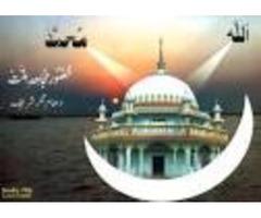 How To Get My Ex Love Back molana akbar khan+91-8769225480,,,,,,,